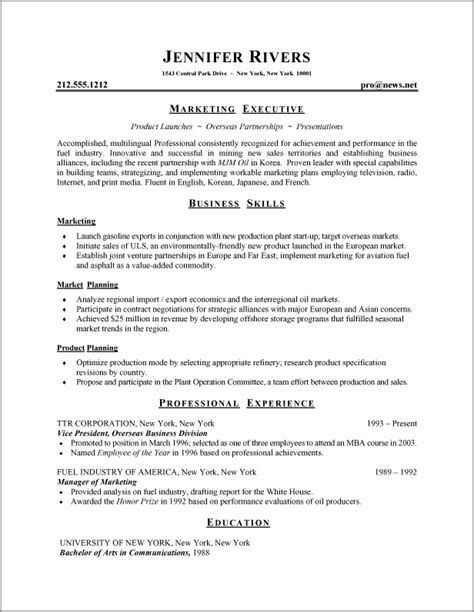 (adsbygoogle = window.adsbygoogle || []).push(); Noc Resume Sample – Sample Request Letter To Bank For Noc Cover Letter Templates APPLICATION FORMAT InterestingPage Business Letter Format […]     (adsbygoogle = window.adsbygoogle || []).push();