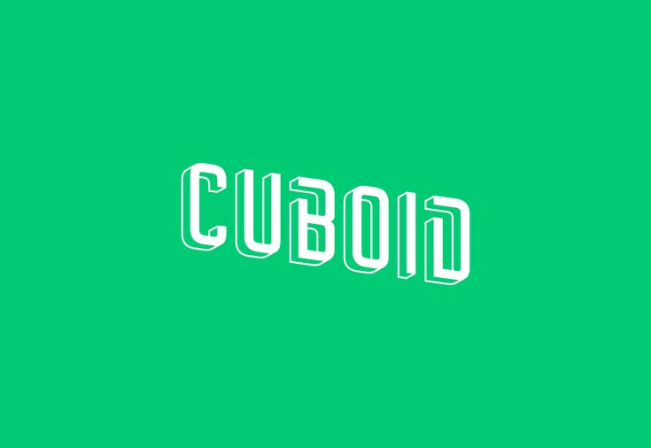 Corporate identity design for home theatre specialist Cuboid. Inspired by a Kubrick classic. (reverse colour).