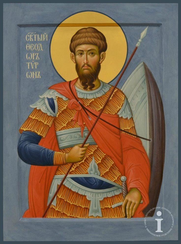Άγιος Θεόδωρος Τήρων / Saint Theodore Tiro