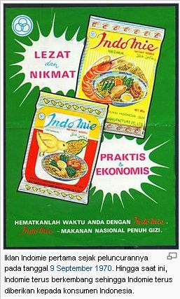 Indomie - First Package