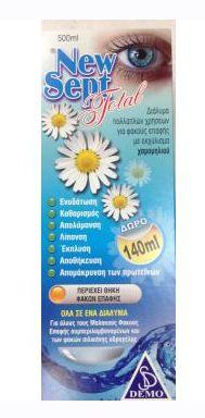 NEW SEPT TOTAL 500ml - 6.20€ - Διάλυμα πολλαπλών χρήσεων για μαλακούς φακούς επαφής με εκχύλισμα χαμομηλιού.