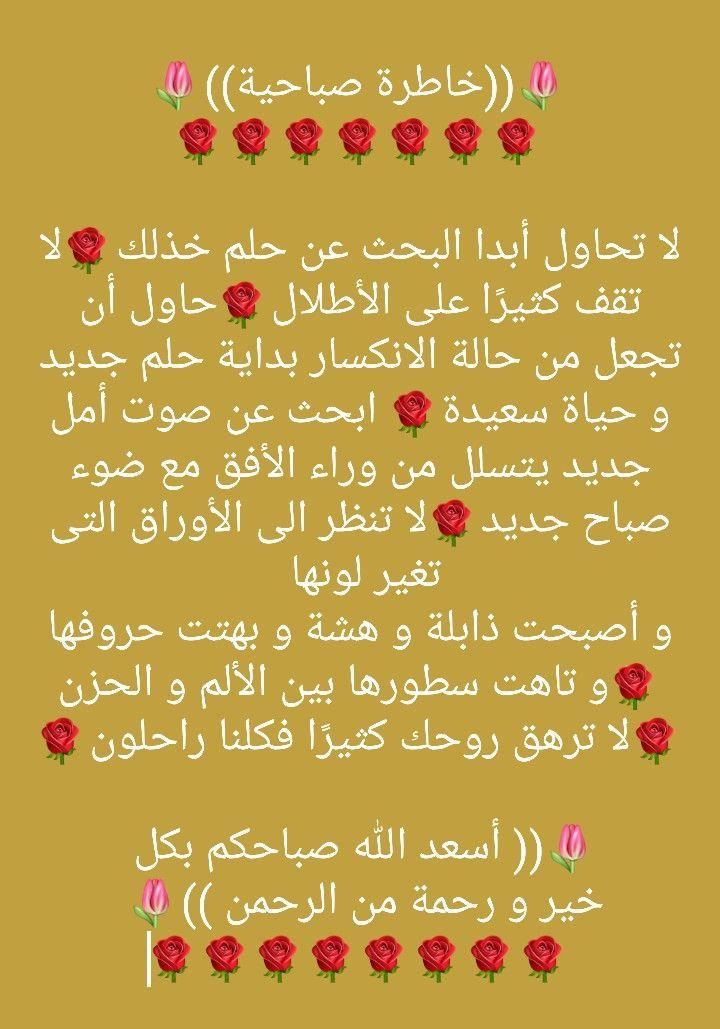 Pin By فلسطينية ولي الفخر On Projects To Try In 2020 I 9 Projects To Try Projects