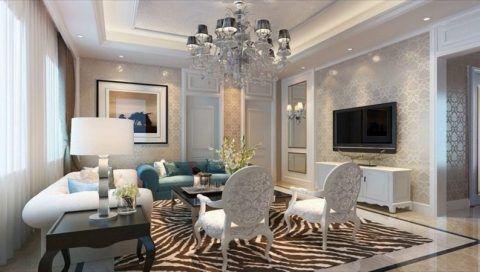 Lighting Ideas For Living Room Ceiling