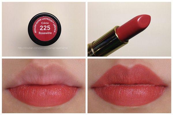 Revlon Super Lustrous Lipstick - 225 Rosewine 颜色太完美!可淡可深而且持久,而且质地滑润,不会干。非常非常推荐!