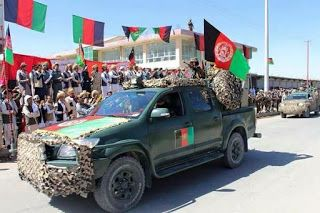 Afghanistan Marks 96th Independence Day