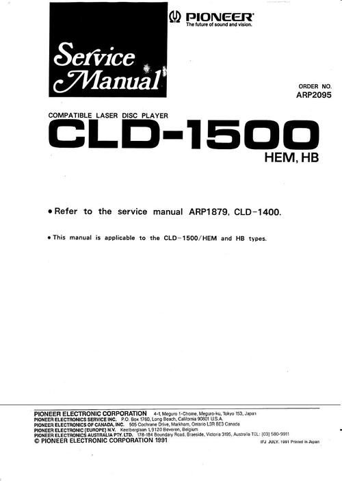Pioneer CLD-1400 , 1450 , 1500 , Laser Disc Service Manual  * PDF format suitable for DOWNLOAD