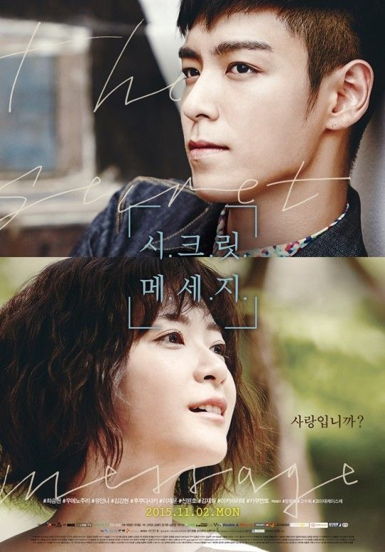 T.O.P and Ueno Juri's new web drama Secret Message is coming to DramaFever!
