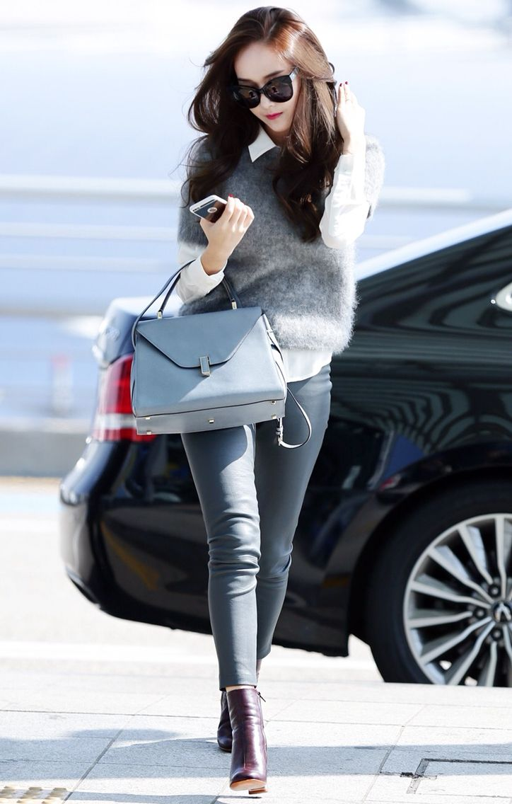 1000+ Ideas About Airport Fashion On Pinterest