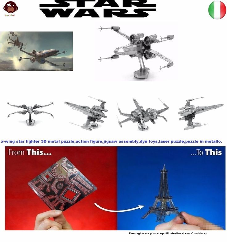 metal puzzle toys 3D,laser cutter,x-wing,nano puzzle,action figure,mode#starwars #xwing #actionfigure #modellino #actionfigure #modellino #idearegalo #natale #collezione #kawaii #toys #giocattoli #costruzioni #puzzle #3d #manga #nerd #lucas llino,new