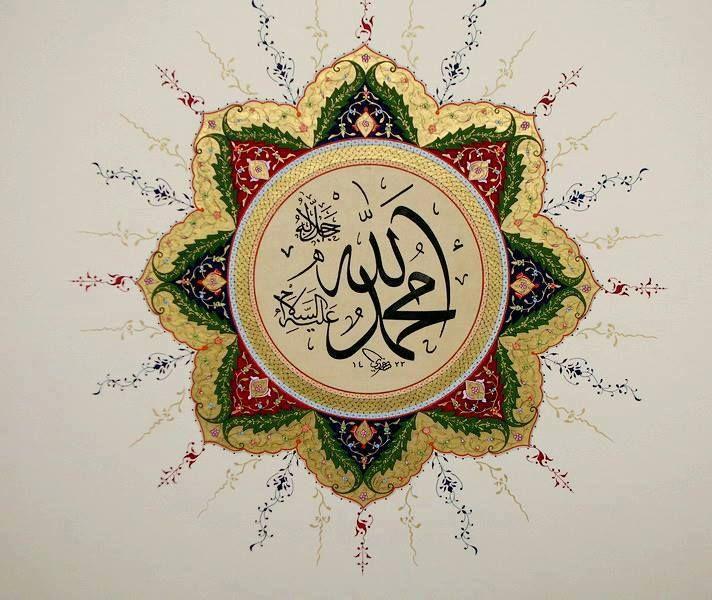 Maulid Nabi Muhammad RasuluLLah Shallallahu 'alaihi Wa Salaam 12 Rabiul 'awwal 1435 Hijriyya