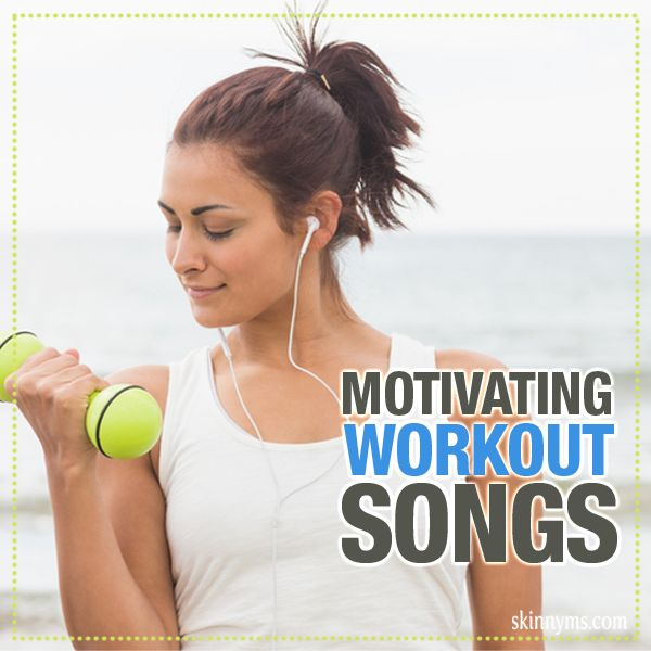 Top Motivating Workout Songs--Studies show that music gets us going and keeps us going through the plateau we hit while working out.  #motivating #workoutsongs #songs #workout