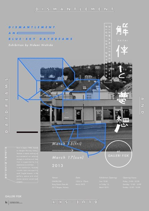 Japanese Exhibition Poster: Dismantlement and Blue-Sky Daydreams. Hirofumi Abe. 2013