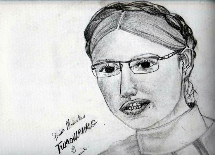 Former Prime Minister of Ukraine, tumoshenko