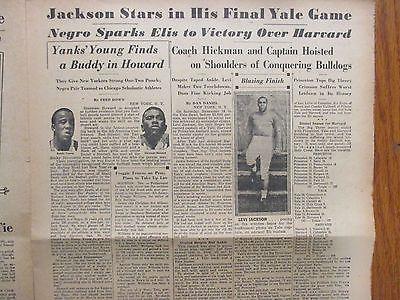 Nov-1949 The Quarterback/Sporting News Insert(LEVI  JACKSON/JOE PERRY/JIM HARDY)
