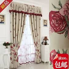 9 best images about rideau de chambre on pinterest models curtains and princesses. Black Bedroom Furniture Sets. Home Design Ideas