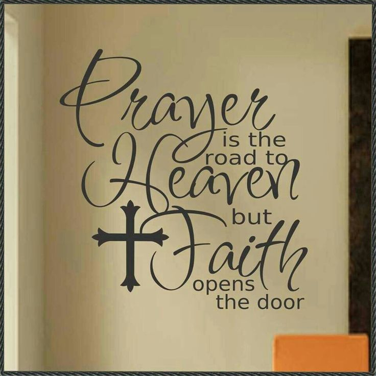 Wall quote. . .I am thinking that quote would look great on the wall with the Baptism certificates.