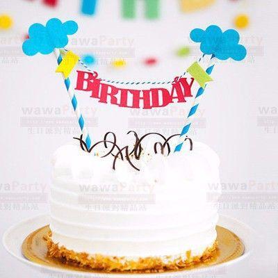 Синий с днем рождения экстракласса торта Set для детей день рождения ну вечеринку украшения поставки мальчик душа ребенка ну вечеринку деко купить на AliExpress