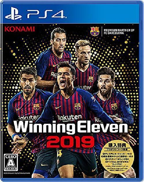 974fb9e0860dd Winning Eleven 2019 - PS4 Japanese Ver.  ps4  gaming  video
