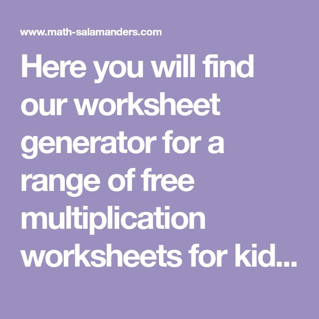 Here you will find our worksheet generator for a range of ...