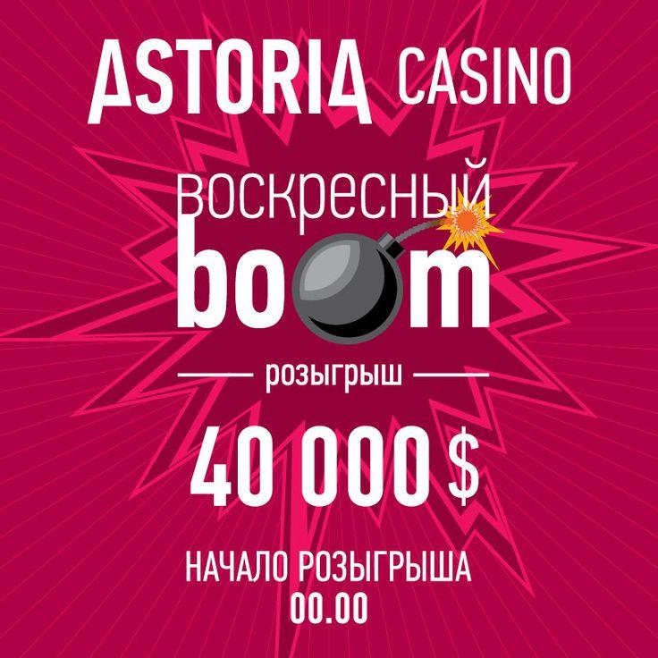"""Для участия в еженедельном розыгрыше """"Воскресный BOOM"""" необходимо: - Прийти в воскресенье - Обменять 500$ на игровые фишки казино - Получить лотерейные билеты и опустить их в лототрон - Билеты выдаются каждый час, начиная с 12:00 - Следующий билет выдается игроку, если время игры составило не менее 30 минут после получения предыдущего билета - Билеты действительны только в день розыгрыша"""