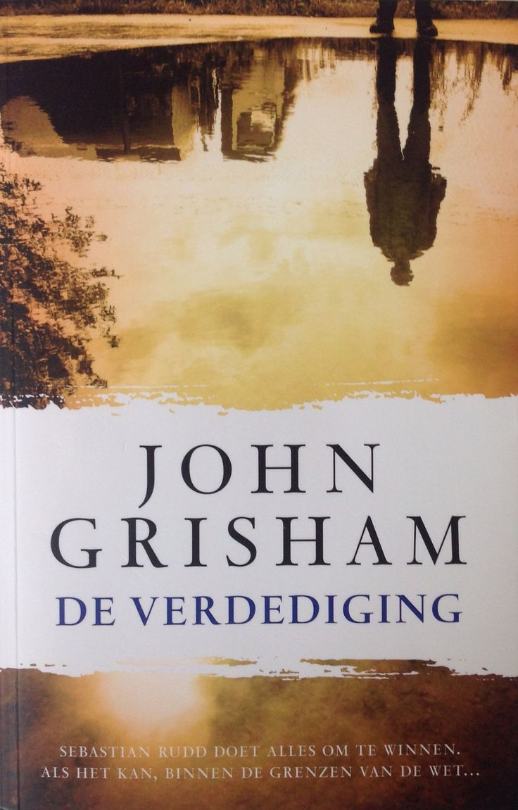 John Grisham: de verdediging
