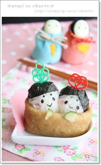 Japanese Hina Dolls Kyaraben Inarizushi (Fried Tofu Pouch Sushi) Bento Lunch by Asami