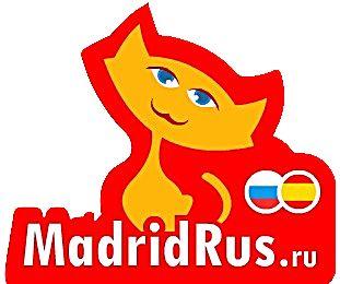 Регулярные Групповые Групповые Экскурсии с Коста дель Соль Costa del Sol . Регулярные групповые экскурсии в Севилью (Sevilla), Гранаду (Granada), Кордову (Cordoba) , Ронду (Ronda), Танжер(Tanger) Марокко , Гибралтар (Gibraltar) Великобритания  по цене от 30 евро с человека .