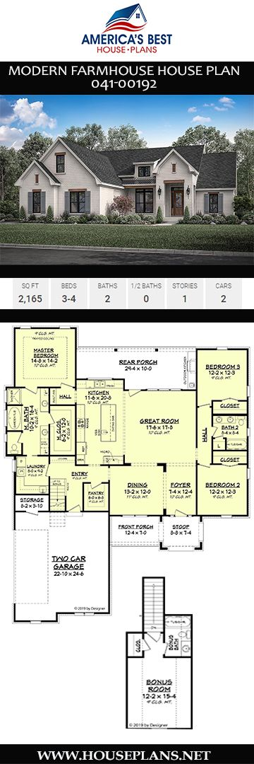 Modern Farmhouse House Plan 041-00192