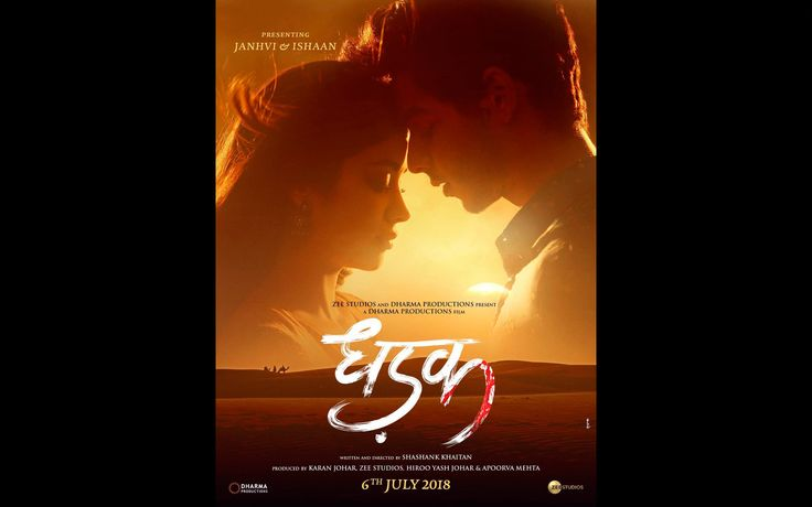 Dhadak Movie New Wallpapers, Photos, First Look Poster and HQ Backgrounds Download Free | HD Wallpapers
