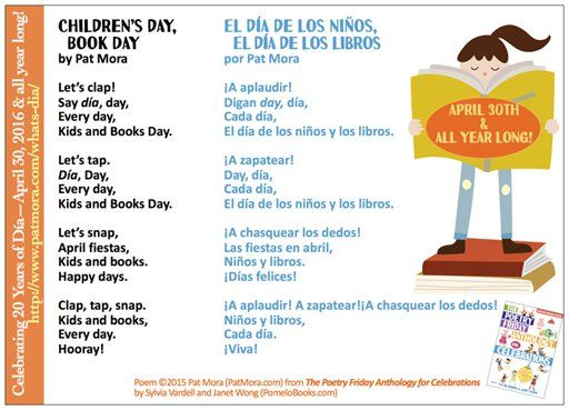 """Share this poem in English AND Spanish, """"Children's Day, Book Day"""" by Pat Mora from THE POETRY FRIDAY ANTHOLOGY® FOR CELEBRATIONS edited by Sylvia Vardell and Janet Wong (Pomelo Books, 2015)"""