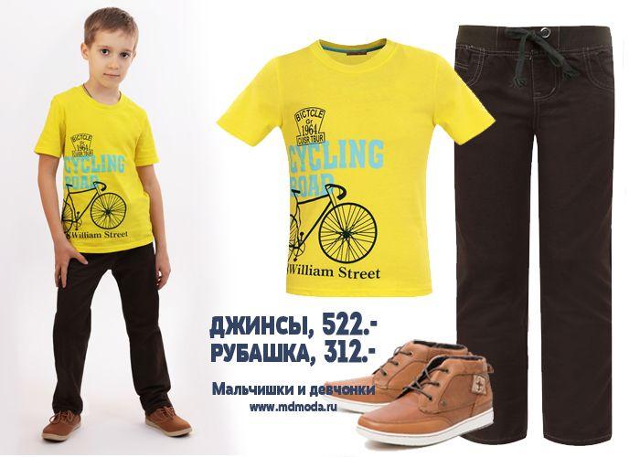 Модные цвета 2014: желтый! Джинсам цвета хаки гармоничную пару составляет неоново-яркая футболка с принтом.
