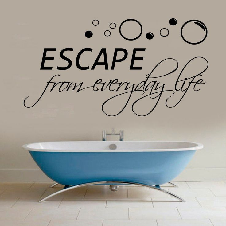 bubbles wall decals quote escape vinyl sticker bath decal bathroom decor kg859