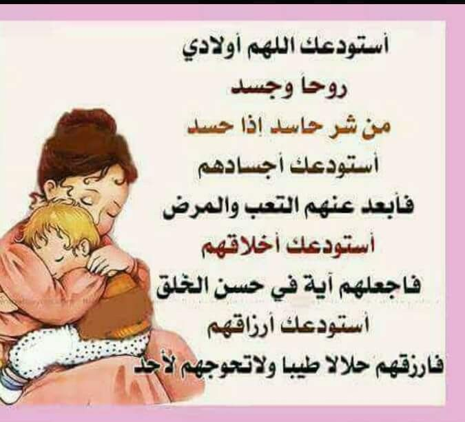 Pin By Shorouk Ahmed On دعاء Quran Quotes Love Islamic Phrases Islamic Love Quotes