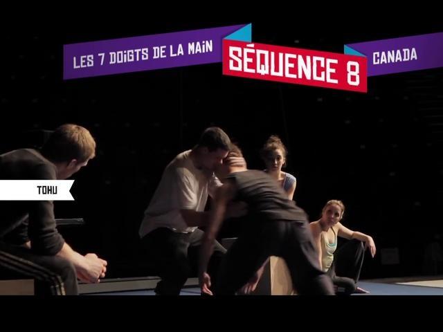 L'événement Montréal Complètement Cirque, du 5 au 15 juillet 2012.: July 2012
