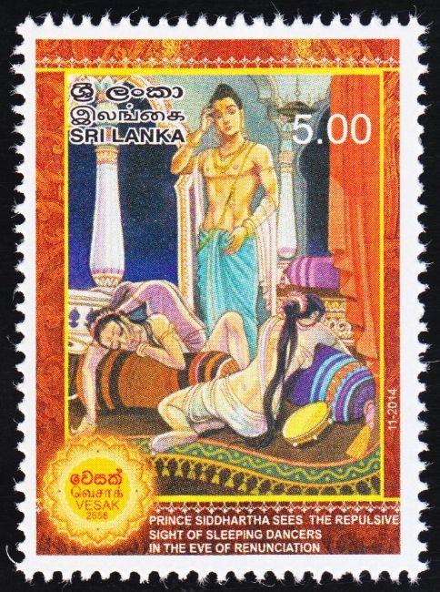 Seeing sleeping dancers | post stamp, Sri Lanka, 2014.