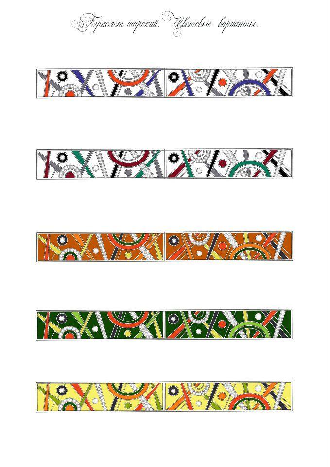 """Дизайнеры Alexander ARNE разработали новые цветовые комбинации для украшений коллекции """"Авангард"""""""