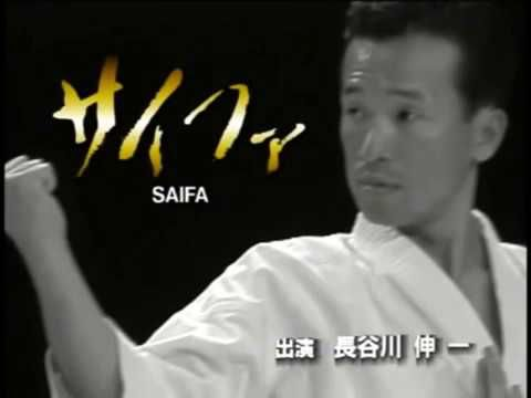 Saifa _ Shito Ryu Karate Do Kata & Bunkai - YouTube