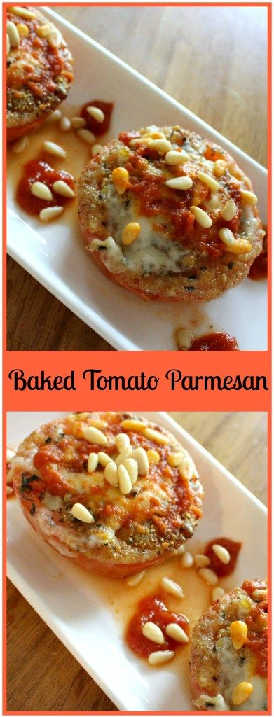 Baked Tomato Parmesan – Skinny Sweets Daily