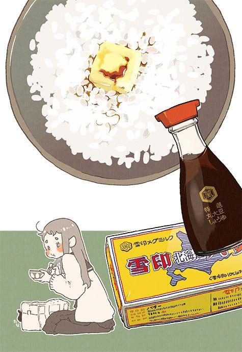 Butter soy sauce rice ~ Web-tana