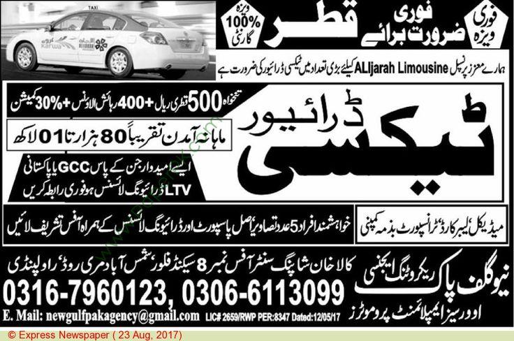 Taxi Driver Jobs In Qatar