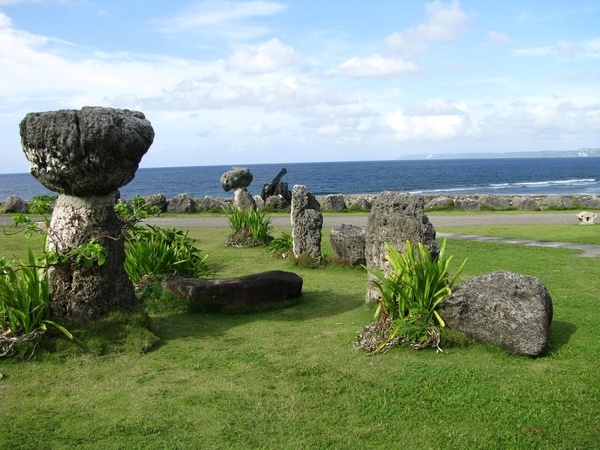 Guam! not supposed to touch those Latte Stones; disturbing them angers the island's ancient gods. Even if you don't believe the legend, it's best not to ignore it.
