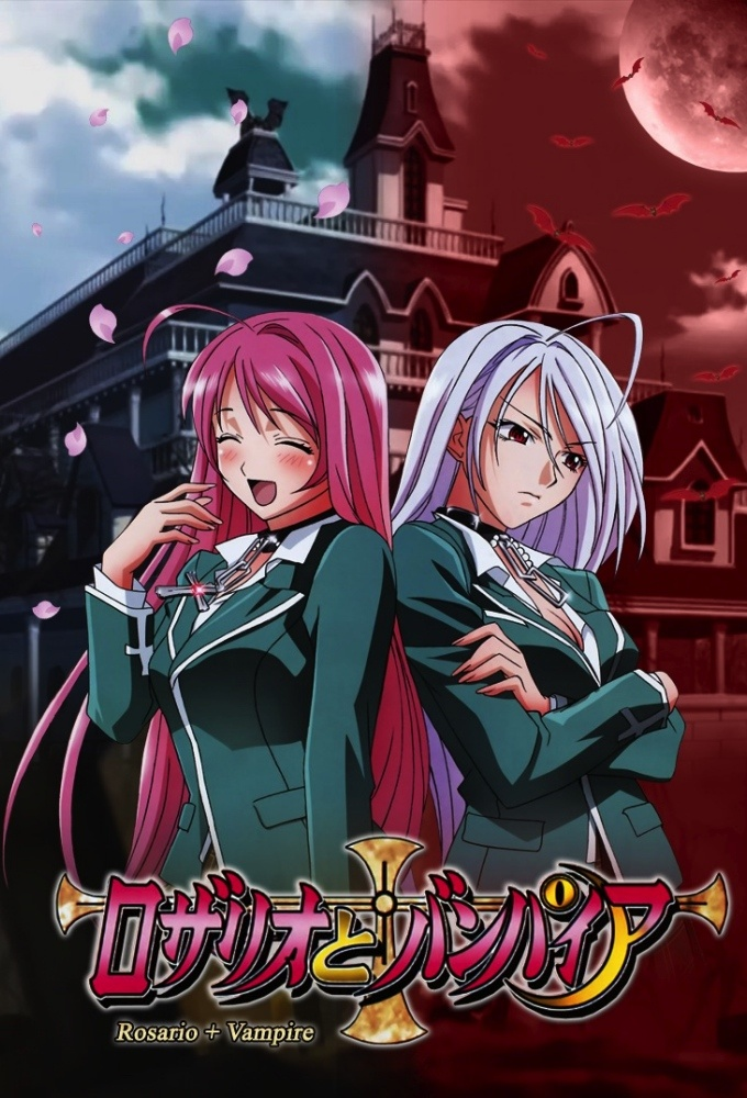 Pink haired - Outer Moka  White haired - Inner Moka  Rosario + Vampire