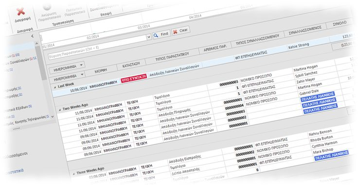 i-spirit | Λογιστικό πρόγραμμα ηλεκτρονικής τιμολόγησης για ελεύθερους επαγγελματίες