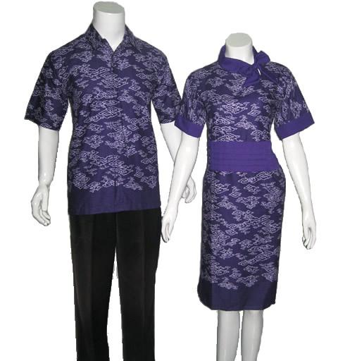Kemeja Batik Mega Mendung Wanita: Baju Batik Sarimbit Modern Mega Mendung Biru