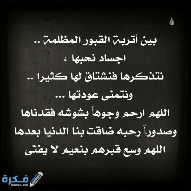 صدقه جاريه In 2021 Quran Quotes Inspirational Beautiful Arabic Words Quran Quotes