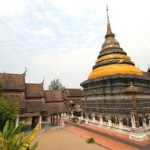 Lampang, Thailand – #Travel Guide