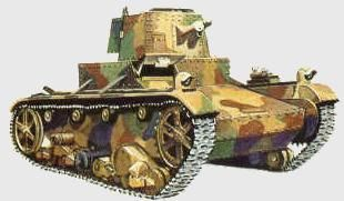Chinese tank Vickers Mk.E, with radio, pin by Paolo Marzioli