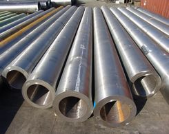 Stainless Steel Pipe Made of High Quality Material