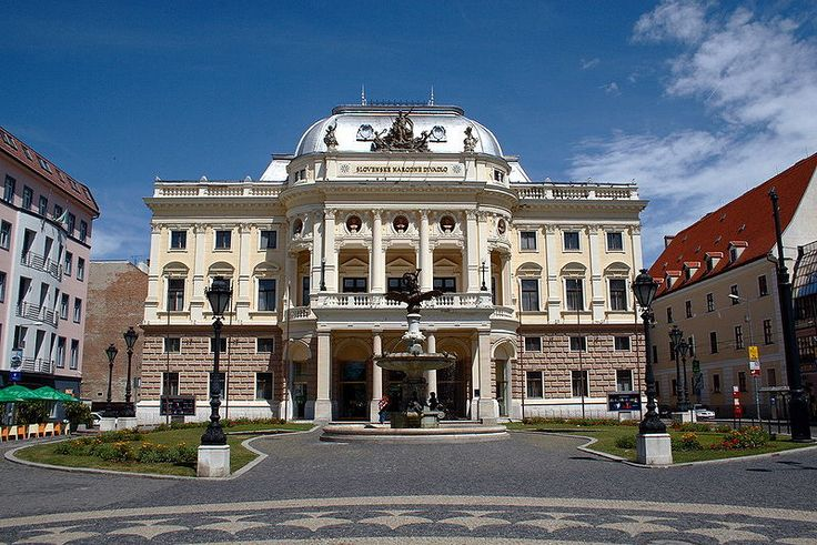 Slovak National Theatre (old building)