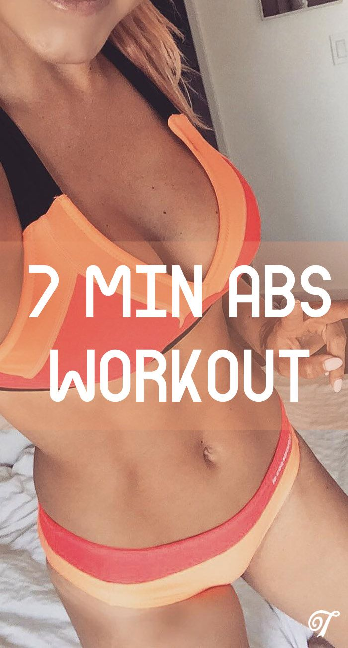 Amazing 7 Minute Ab Workout From XHitDaily To Get You A Flatter Stomach!
